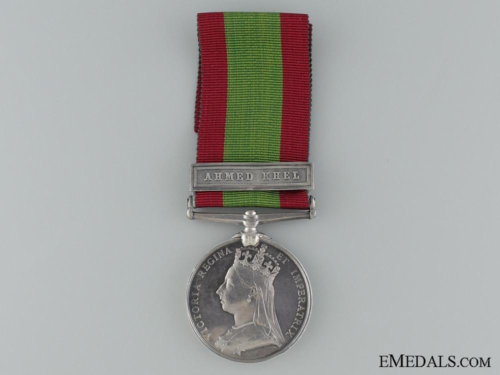 eMedals-1878-1880 Afghanistan Medal