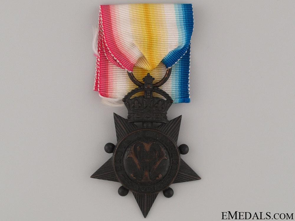 eMedals-1880 Kabul to Kandahar Star