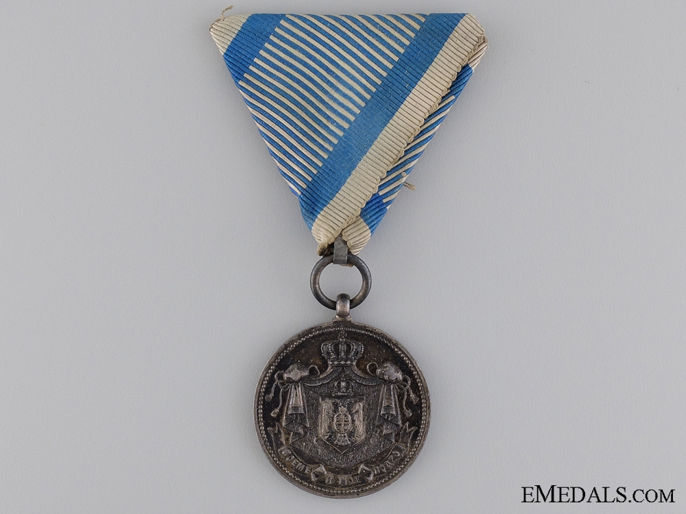 eMedals-A 1889-1903 Serbian Royal Household Medal