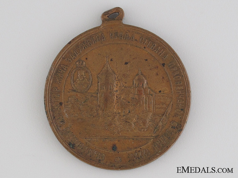 eMedals-1889 Alexander I Medal
