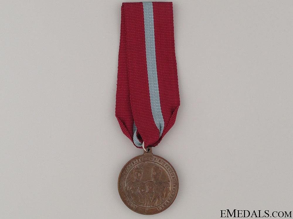 eMedals-1889 Maria Luisa Commemorative Medal