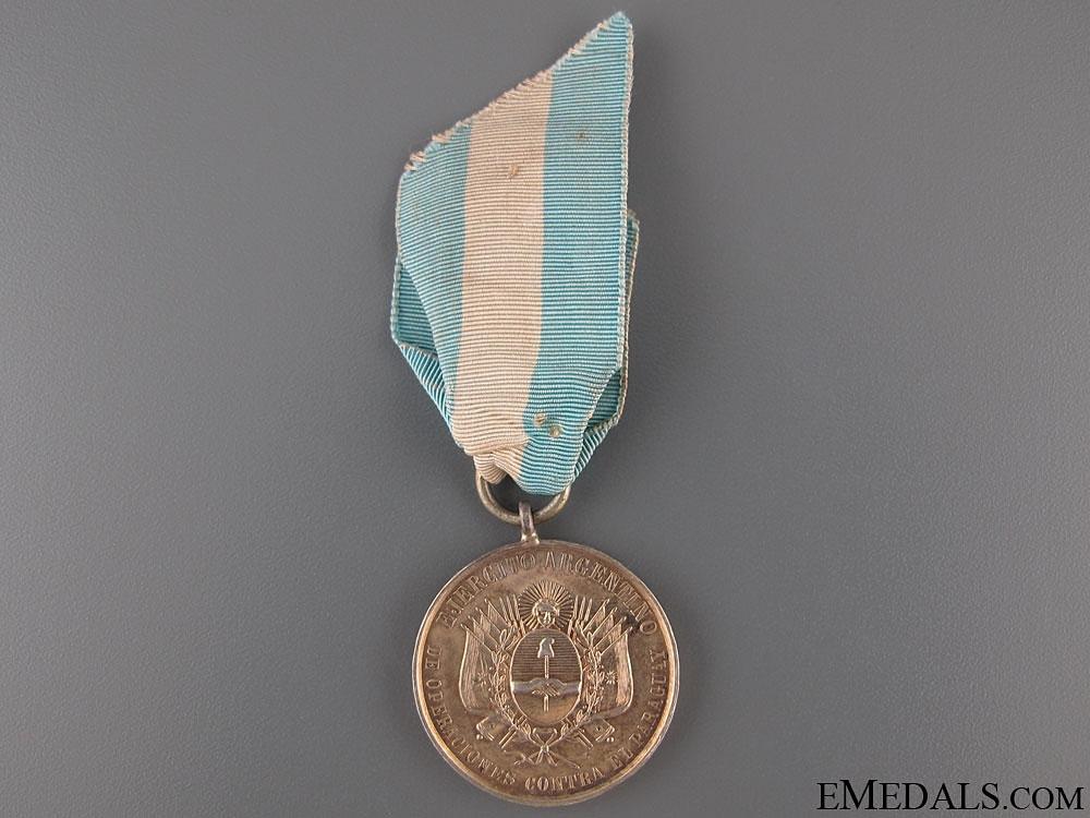 eMedals-1889 Silver Paraguayan War Medal
