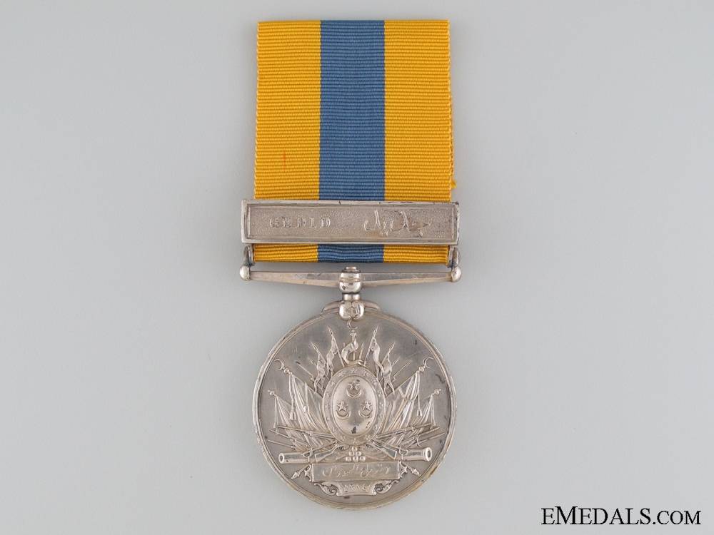 eMedals-1896-1908 Khedive's Sudan Medal for Gedid