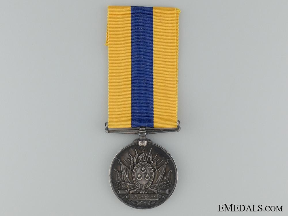 eMedals-1896-1908 Khedives Sudan Medal