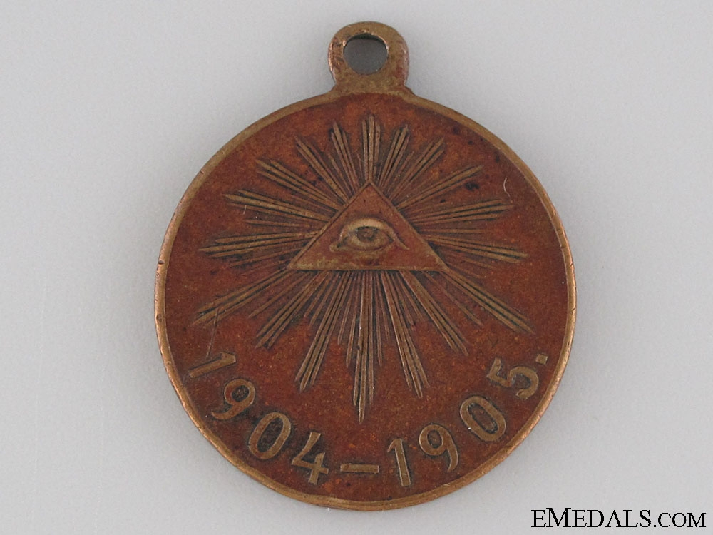 eMedals-1905 Russo-Japanese War Medal