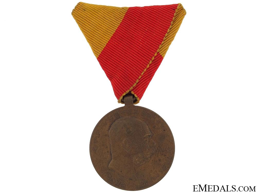 eMedals-1908 Bosnia Commemorative Medal