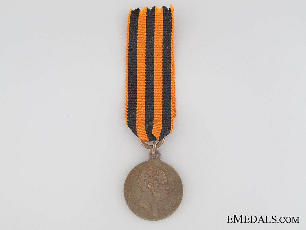 eMedals-1912 Commemorative Medal