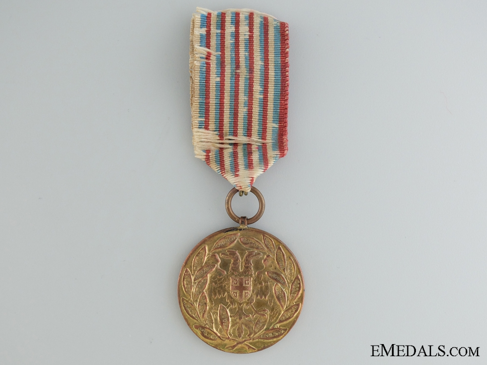 eMedals-1912 Serbo-Turkish Campaign Medal