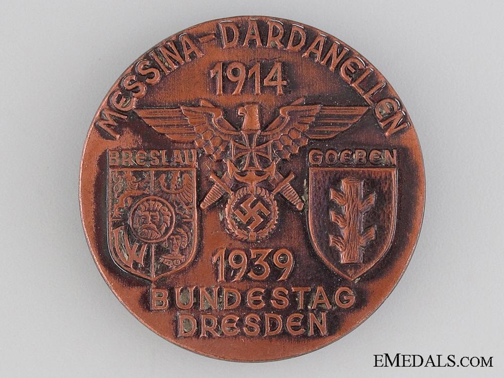eMedals-1914-1939 Veteran's Commemorative Badge