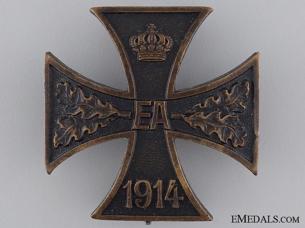 eMedals-1914 First Class War Merit Cross
