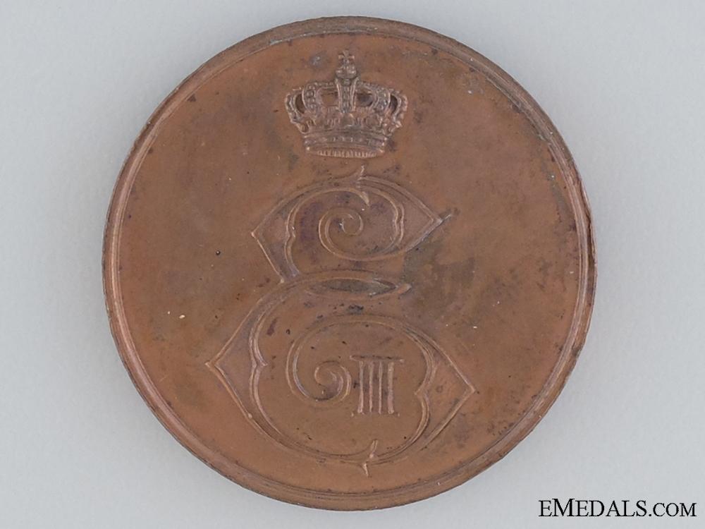 eMedals-1915-16 Saxe-Altenburg Bravery Medal