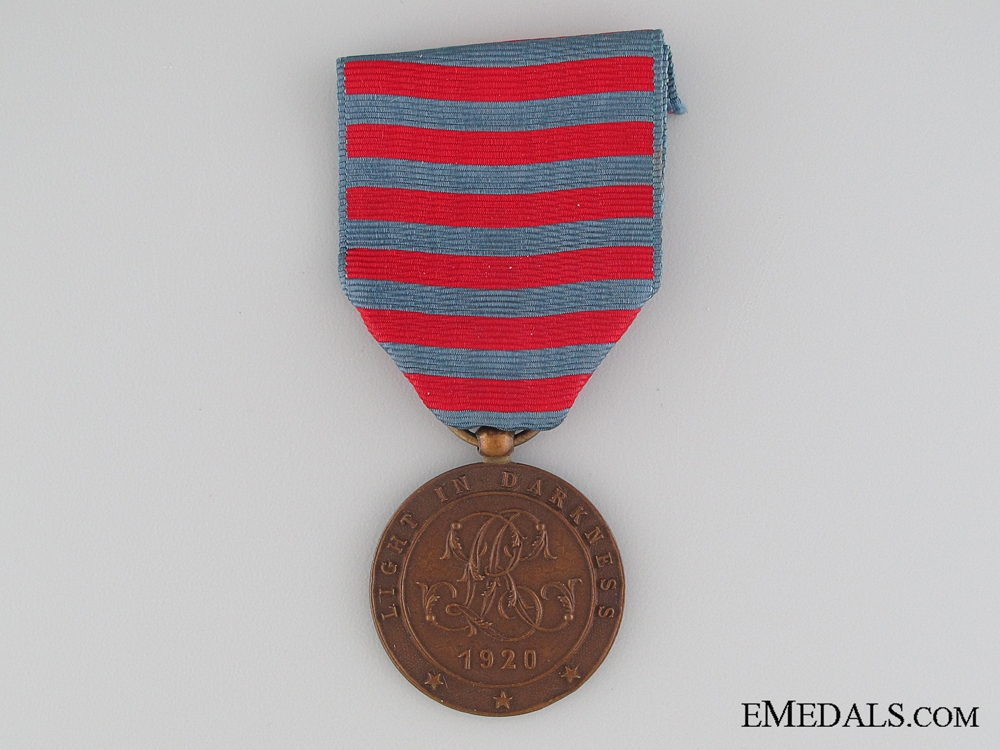 eMedals-1920 Liberian State Merit Medal
