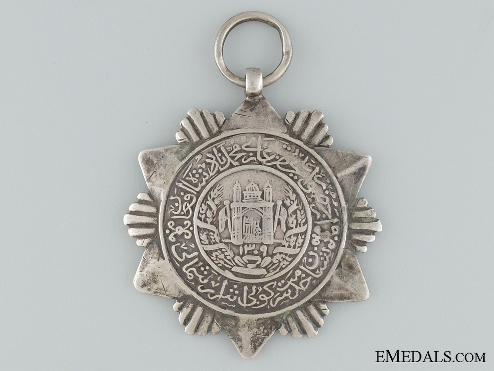 eMedals-1929 Afghan Officers' Star of Honour for Bachha-i-Saqqa