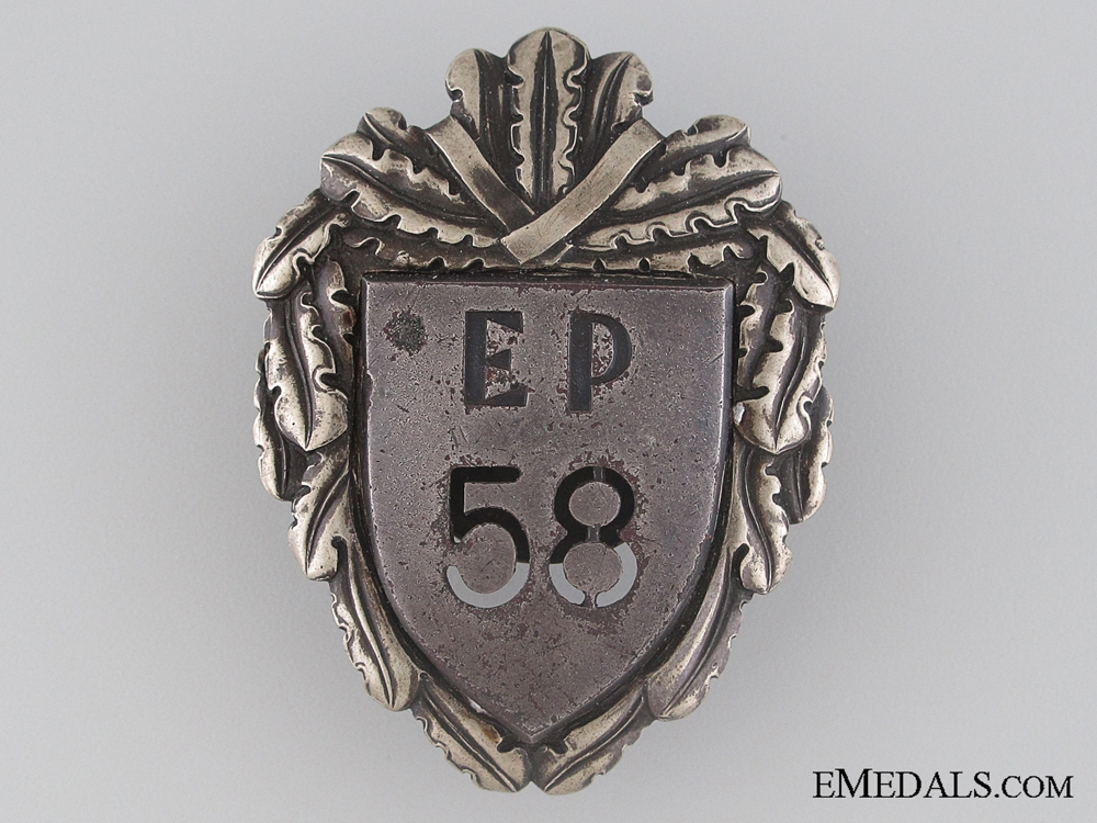 eMedals-1930's Estonian Police Badge