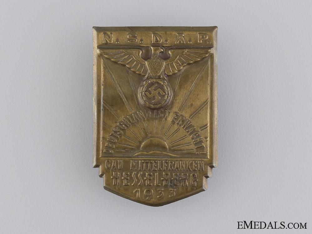 "eMedals-1933 NSDAP ""Germany has Awoken!"" Tinnie"