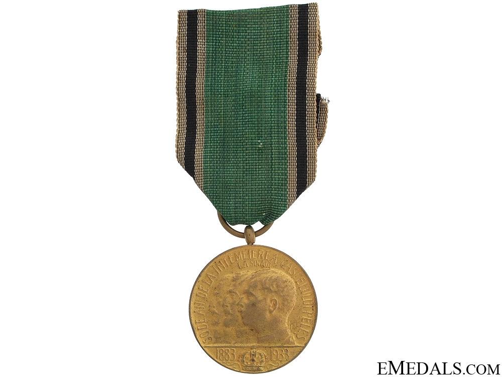 eMedals-1933 Peles Royal Castle Medal