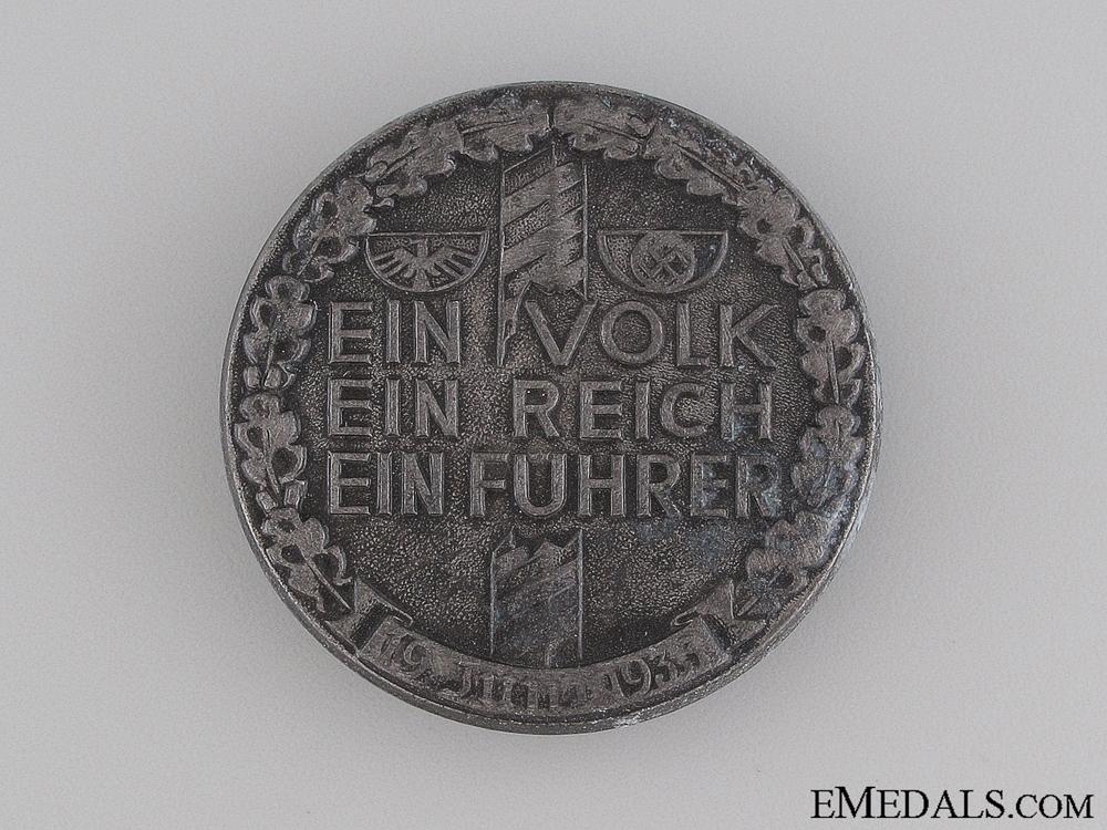 eMedals-1933 RZM Ein Volk- Ein Reich- Ein Fuhrer Badge