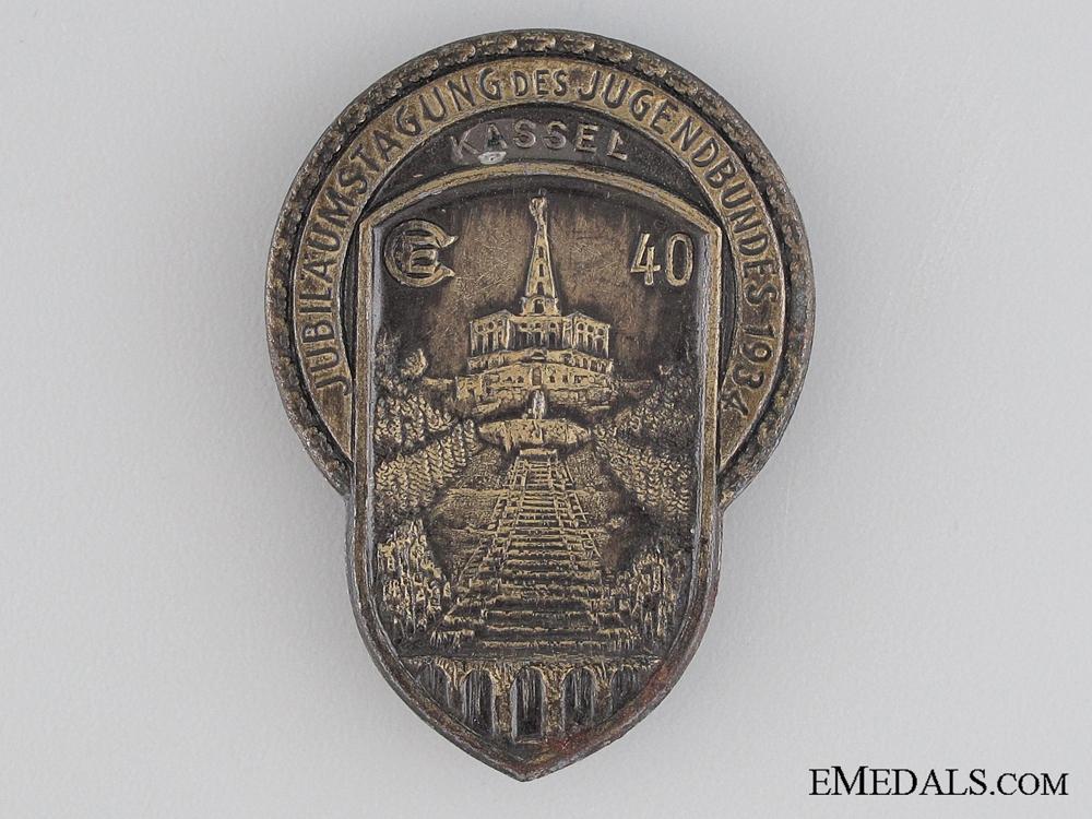 eMedals-1934 Kassel Jugenbundes Tinnie