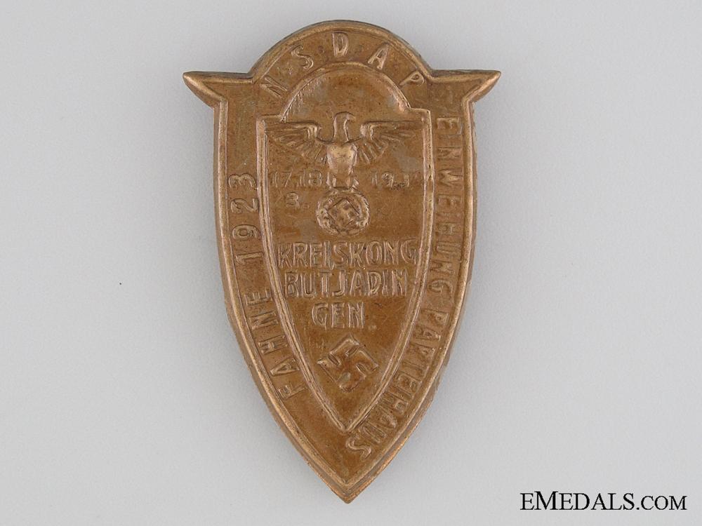 eMedals-1934 NSDAP Inauguration Tinnie