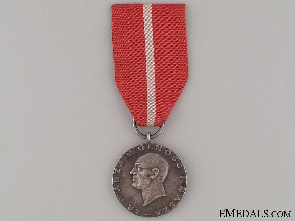eMedals-1936-39 Spanish Civil War Commemorative Medal
