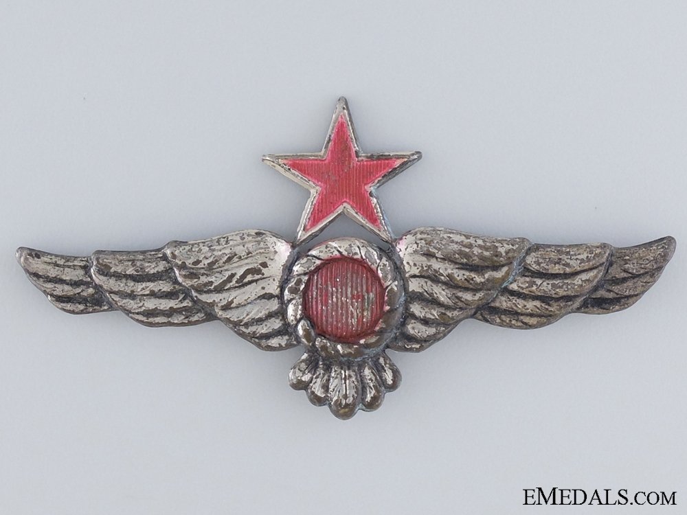 eMedals-1936 Spanish Civil War Republican Air Force Pilot's Wing
