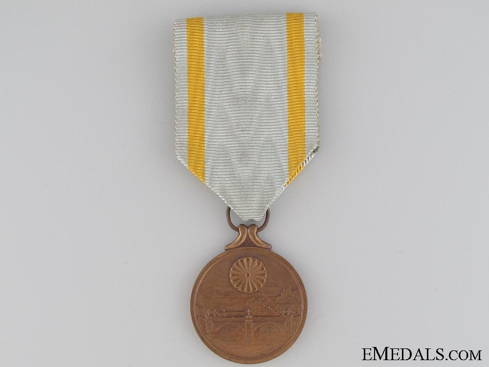 eMedals-1940 2600th National Anniversary Medal