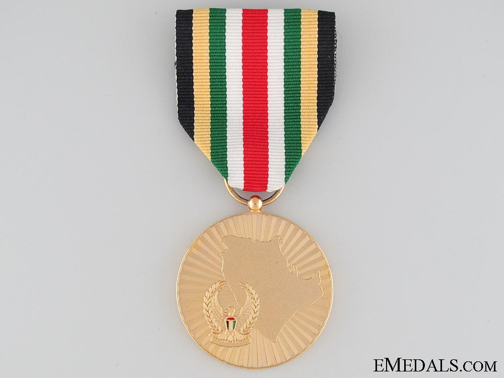 eMedals-1991 UAE Liberation of Kuwait Medal