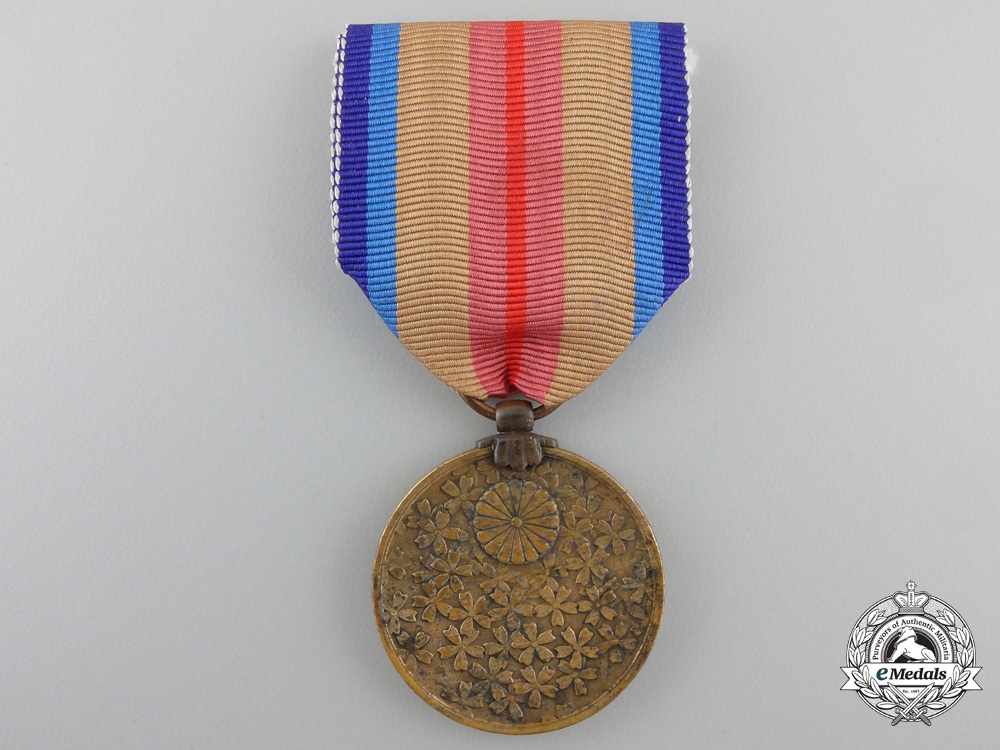 eMedals-A Japanese China Incident Home Front Service Commemorative Medal