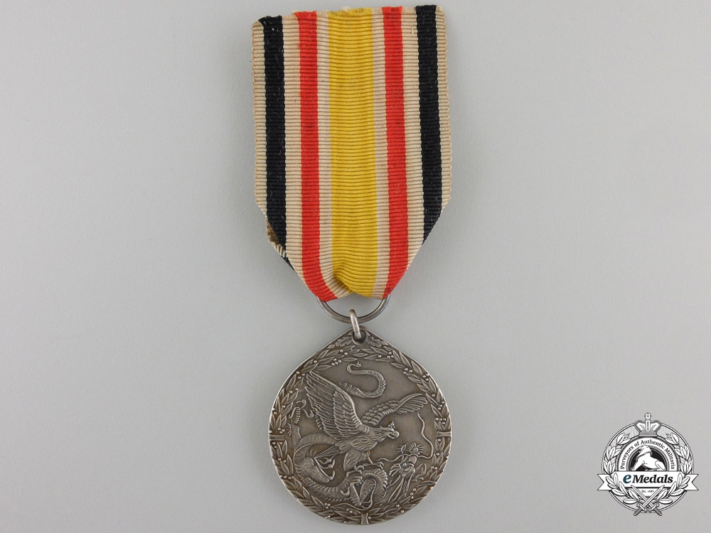 eMedals-A 1900 German China Campaign Medal in Silver