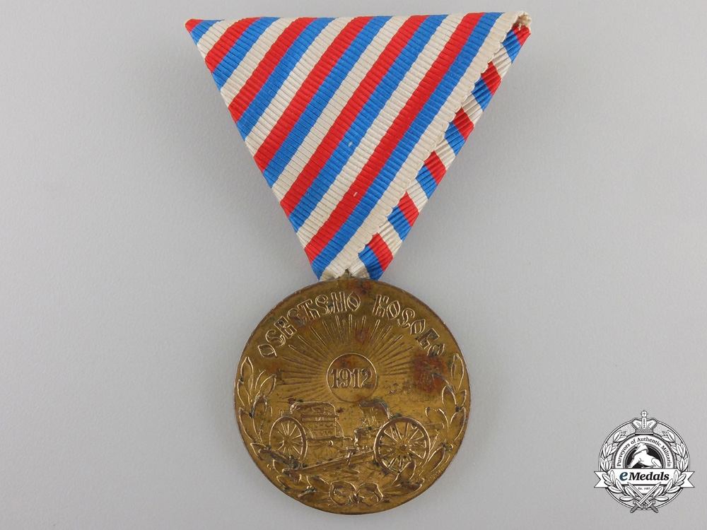 eMedals-A 1912 Serbo-Turkish War Campaign Medal