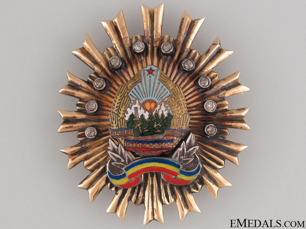 "eMedals-""¢�Securitata""¢� Order RSR 1st Class in Gold & Diamonds"