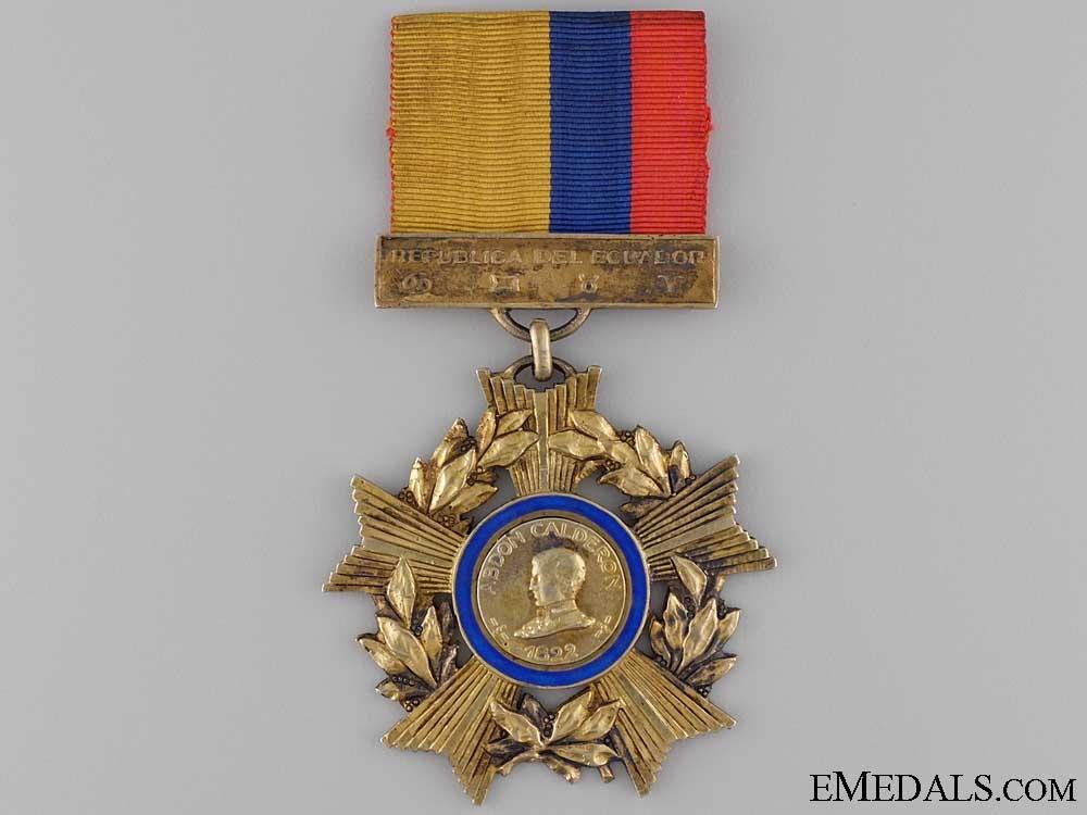 eMedals-A 1940's Ecuadorian Order of Abdon Calderon; 2nd Class