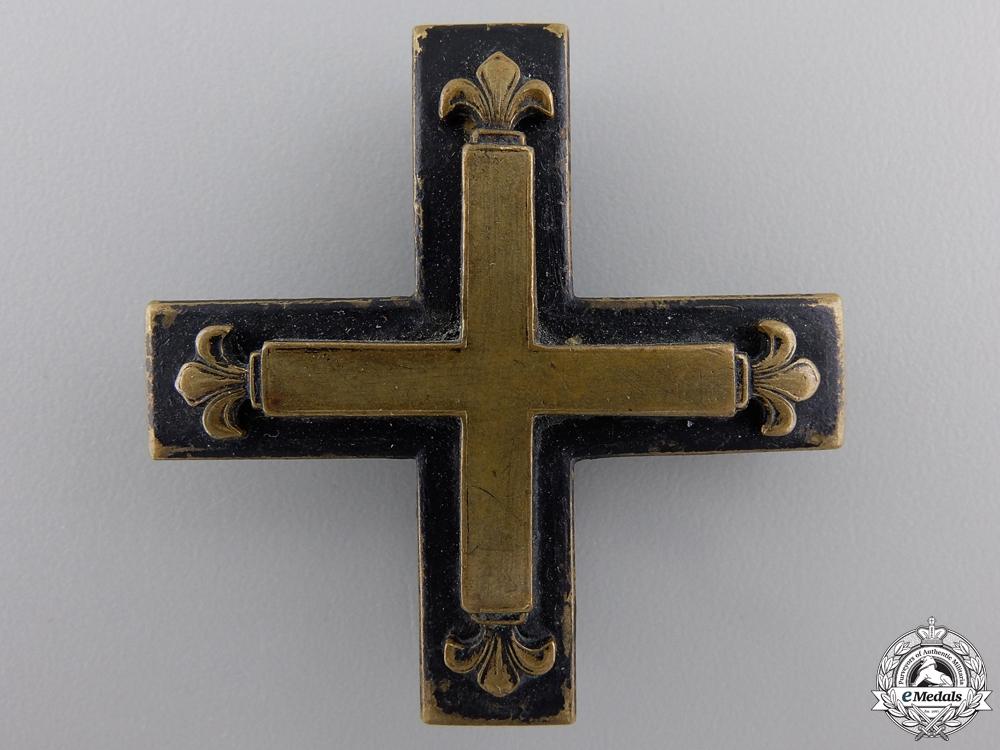 eMedals-Baltic Cross First Class