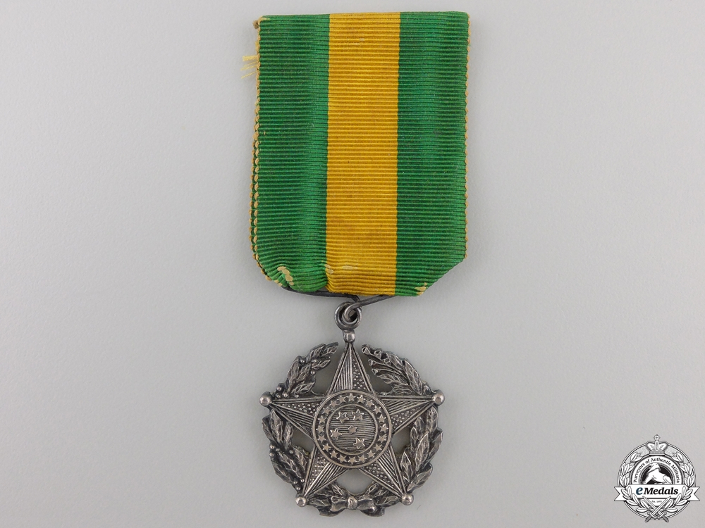 eMedals-A Brazilian Military Long Service Medal; 2nd Class