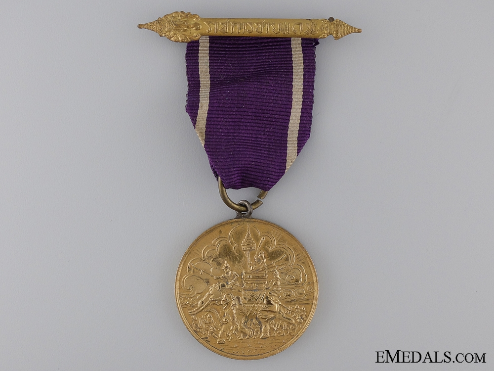 eMedals-A Thai Border Service Medal