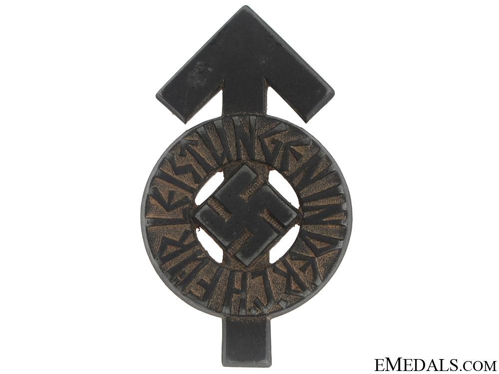 eMedals-HJ Proficiency Badge – Bronze Grade