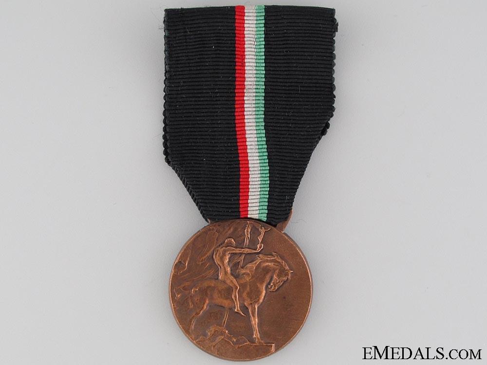 "eMedals-""Ora e Sempre"" Merit Medal"