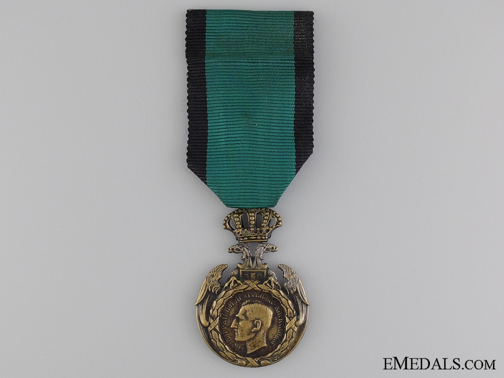 eMedals-Serbian Loyalty to the Fatherland Medal