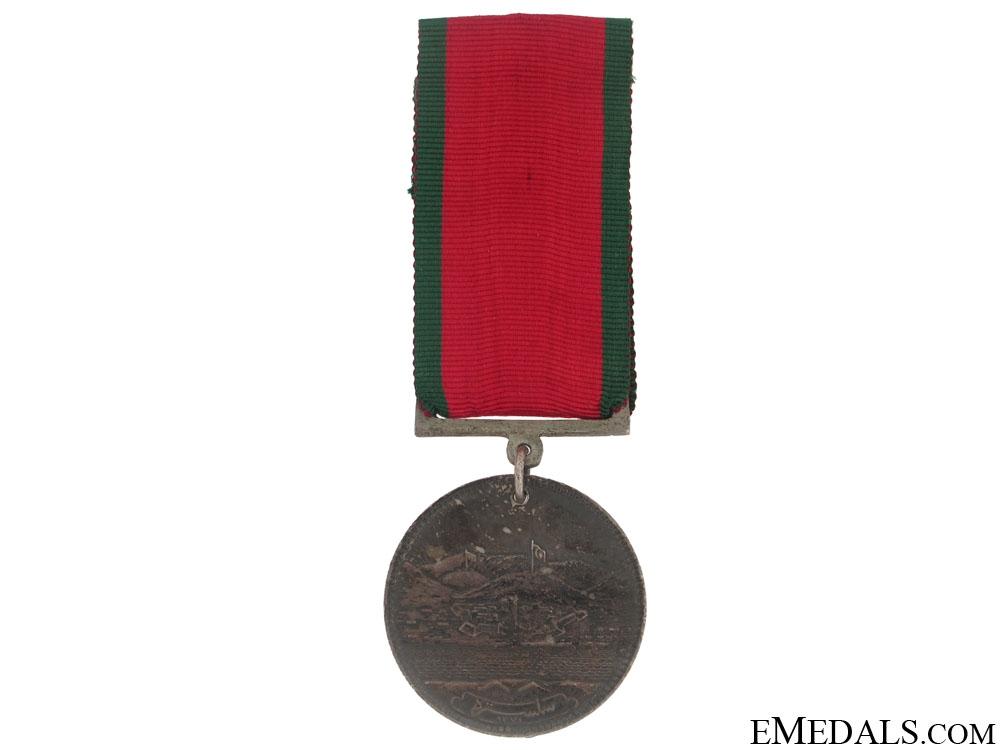 eMedals-Silistre Medal 1854