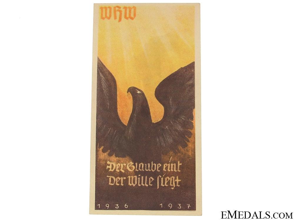 eMedals-Winterhilfswerk (WHW) The Belief in One's Will Wins Handout, 1936-1937