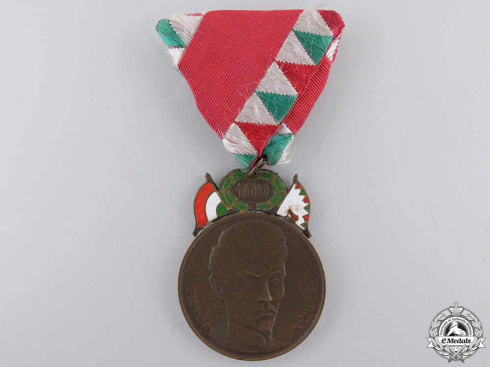 eMedals-A 100th Anniversary of the Hungarian Uprising Medal