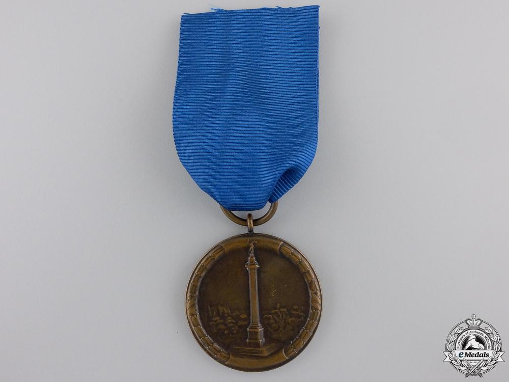 eMedals-A 1813-1913 Hanovarian Napoleonic Medal