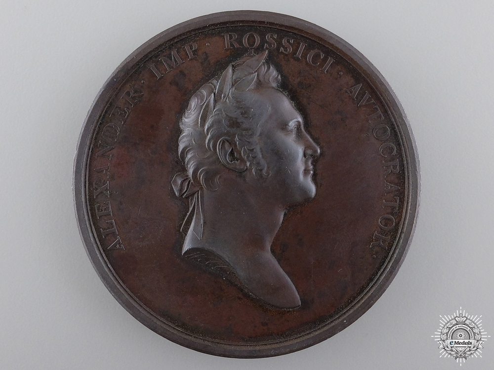 eMedals-An 1814 Visit of Czar Alexander I to Britain Medal
