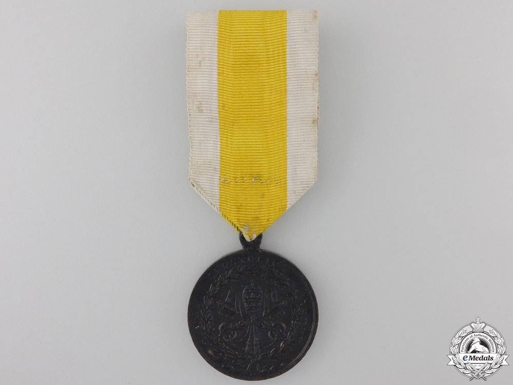 eMedals-A 1849 Defense of Rome Medal