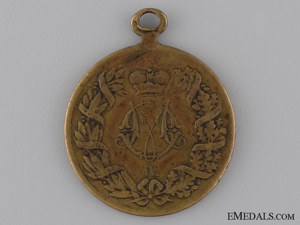 eMedals-A 1876-1878 Serbian-Turkish War Campaign Medal