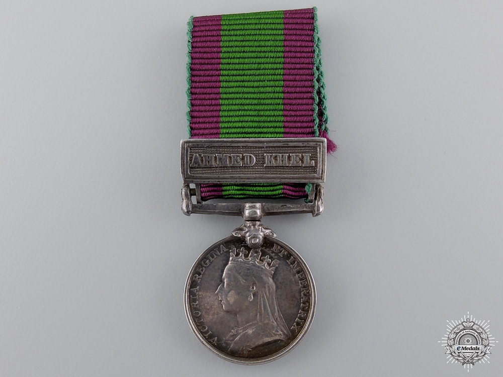 eMedals-A 1878-80 Miniature Afghanistan Medal