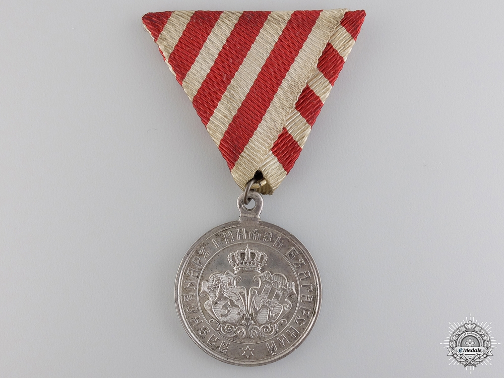 eMedals-An 1885 Bulgarian Campaign Medal