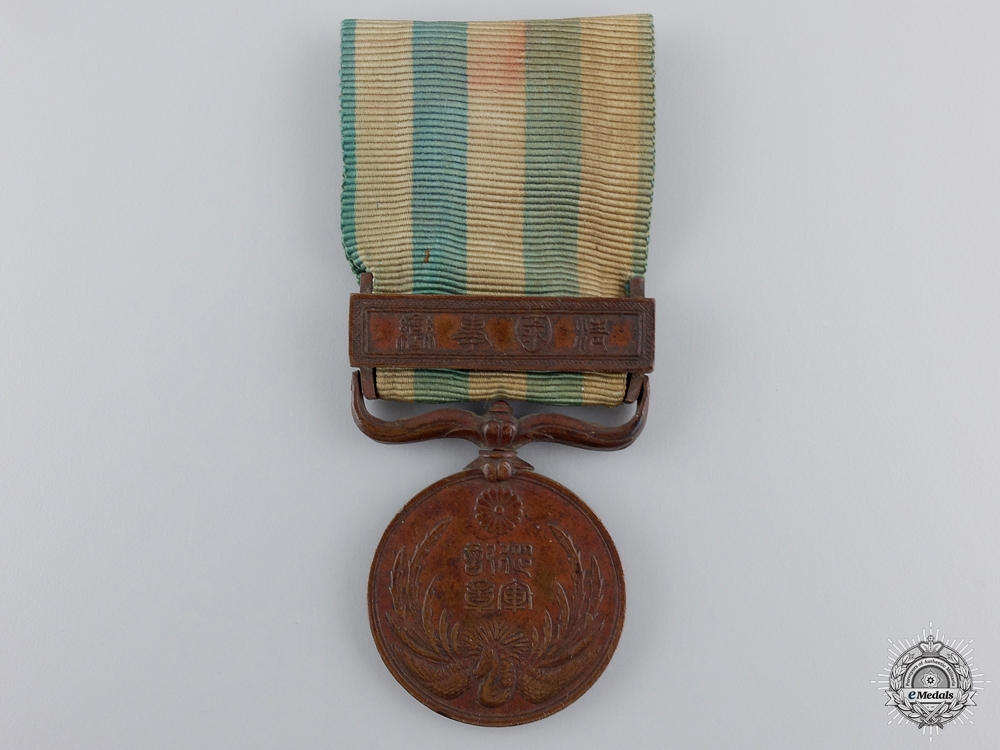 eMedals-A 1900 China War (Boxer Rebellion) Medal