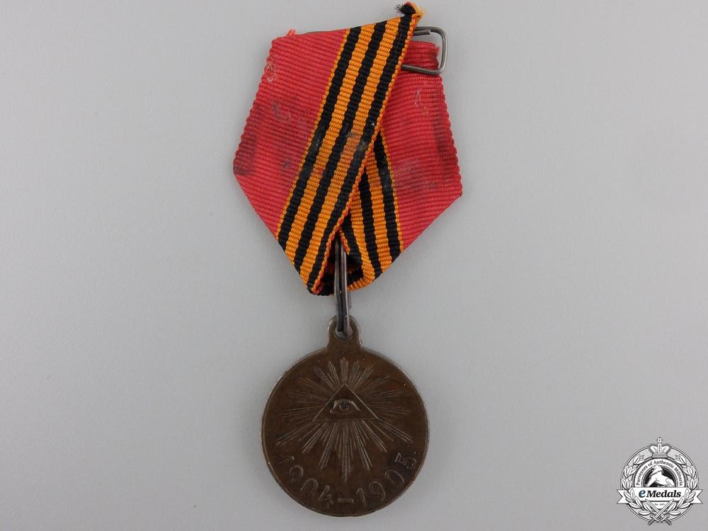 eMedals-A 1904-1905 Russian Imperial Japanese War Campaign Medal