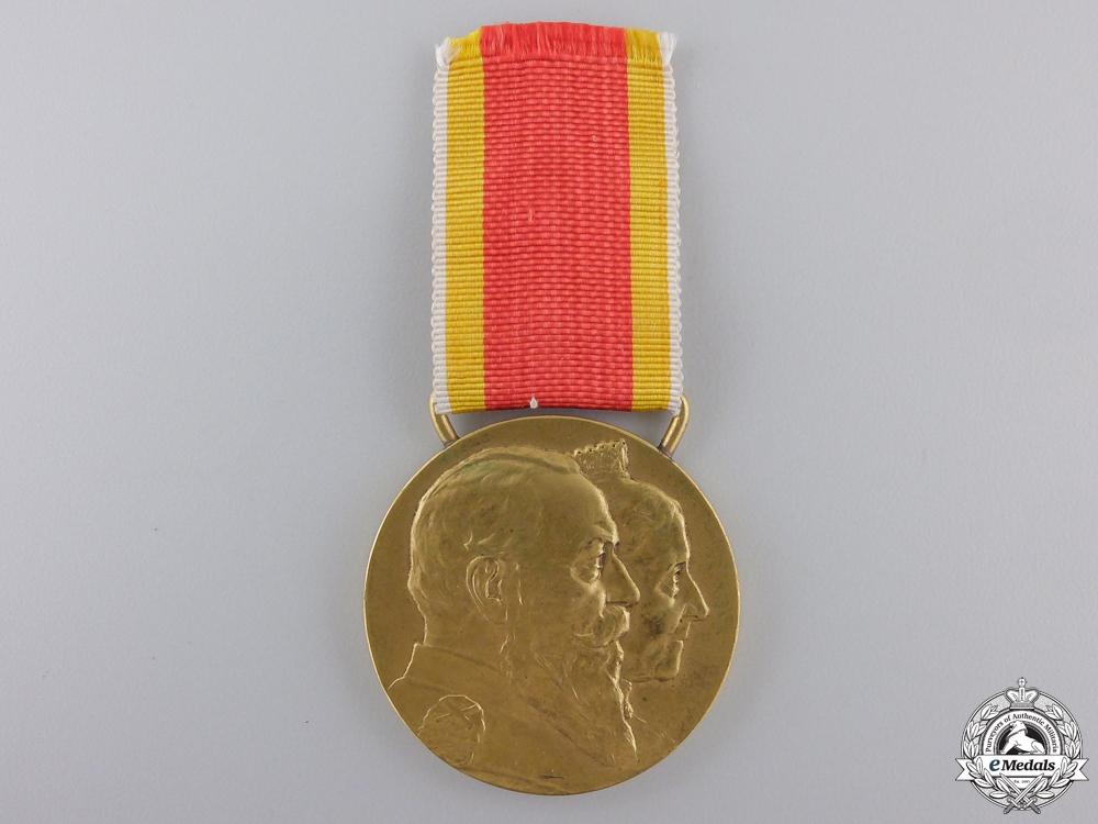 eMedals-A 1906-1918 Baden Friedrich-Louise Medal